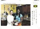 pp_jamaica2-3
