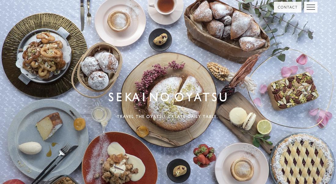 sekainooyatsu_new