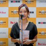 「料理レシピ本大賞 2021」お菓子部門で、準大賞を受賞しました!