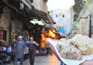 *世界の郷土菓子* イスラエル・パレスチナの「Halva/ハルヴァ」